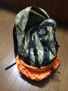 超軽量!総重量5kgのバックパックで旅立つ理由とは?